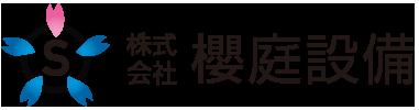 【海外限定】 SAKAE【】SKVキャビネット/サカエ【 SKV8-1074B SAKAE/サカエ】SKVキャビネット SKV8-1074B, オフィス家具のアクティブキュー:efc05f5c --- mail.miconengineering.com